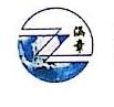 苏州涵章电子科技有限公司 最新采购和商业信息