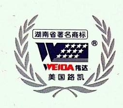 湖南伟达生物科技有限公司 最新采购和商业信息