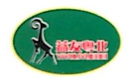 连州市三农草食动物发展有限公司