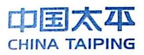 北京立康保险代理有限公司 最新采购和商业信息