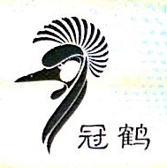 深圳市前海冠鹤形象文化发展有限公司 最新采购和商业信息