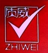 漳州市质威电器有限公司