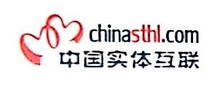 福建实体互联电子商务股份有限公司 最新采购和商业信息