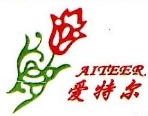 新疆爱特尔民族艺术品有限责任公司 最新采购和商业信息