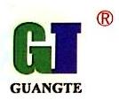 河北光特橡胶制品有限公司 最新采购和商业信息