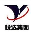 江苏悦达港口物流发展有限公司