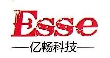 杭州亿畅科技有限公司 最新采购和商业信息