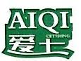 杭州爱七餐饮有限公司 最新采购和商业信息