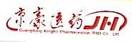 广东京豪医药科技开发有限公司 最新采购和商业信息