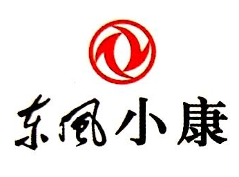齐齐哈尔鑫通运汽车销售有限公司 最新采购和商业信息