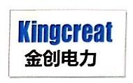 济南金创电力电子设备有限公司 最新采购和商业信息