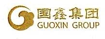 北京国鑫典当有限公司 最新采购和商业信息