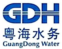 梅州粤海水务有限公司