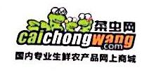广东菜虫网电子商务有限公司 最新采购和商业信息
