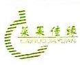 西安吉农道餐饮服务有限公司 最新采购和商业信息