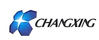 上海畅星置业有限公司 最新采购和商业信息