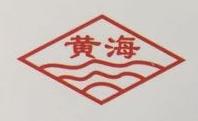 沈阳黄海磨具有限公司 最新采购和商业信息