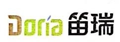 南京笛瑞食品有限公司 最新采购和商业信息