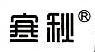 中山市寒秋文化传播有限公司 最新采购和商业信息
