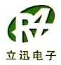 沈阳欣立迅贸易有限公司 最新采购和商业信息