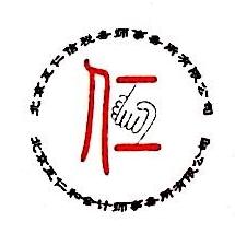 北京互仁和会计师事务所有限公司 最新采购和商业信息