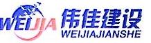 东莞市伟佳建设工程有限公司 最新采购和商业信息