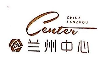 兰州东方友谊置业有限公司 最新采购和商业信息