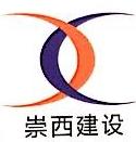 上海卯盛建筑劳务有限公司