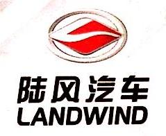 龙岩佳通汽车贸易有限公司 最新采购和商业信息
