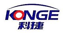深圳市科捷技术发展有限公司