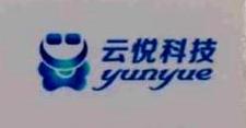 深圳市云悦科技有限公司 最新采购和商业信息