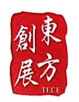 深圳市东方创展企业管理有限公司 最新采购和商业信息