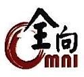 上海全向信息科技有限公司 最新采购和商业信息