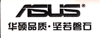 泰顺县万维科技有限公司 最新采购和商业信息