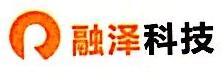 沈阳融泽科技有限公司 最新采购和商业信息