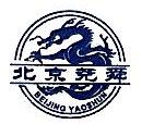 北京市尧舜建材供应站分店 最新采购和商业信息