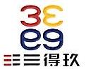 深圳市三三得玖教育科技有限公司 最新采购和商业信息