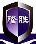 东莞市隆胜金属检测设备有限公司 最新采购和商业信息