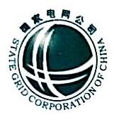 国网湖北省电力公司 最新采购和商业信息