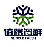 哈尔滨谊路冷鲜物流有限公司 最新采购和商业信息
