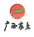 广西农垦集团华成纸业有限公司
