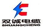 安徽双诚电线电缆有限公司 最新采购和商业信息