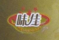 郑州丰利园食品有限公司 最新采购和商业信息