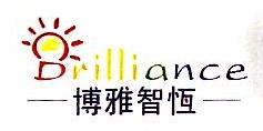 北京博雅智恒新能源科技有限公司