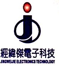 深圳市经纬杰电子有限公司 最新采购和商业信息