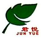 威海君悦旅行社有限公司 最新采购和商业信息