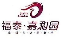 惠州市福泰房地产开发有限公司 最新采购和商业信息