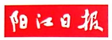 阳江市风行报刊发行有限公司 最新采购和商业信息
