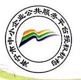 南宁市联运开发总公司 最新采购和商业信息