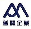 厦门普发企业有限公司 最新采购和商业信息